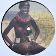 "Dub Downtempo 12"" 1998 Gümix / Tosca / Uptight – Get Up Man EP"